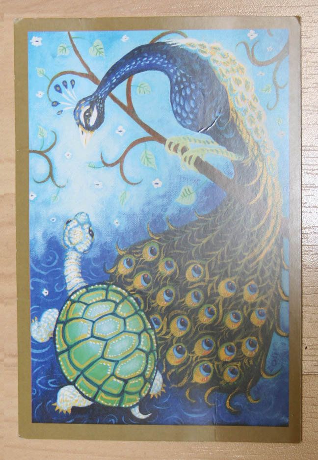 Peacock and Turtle card